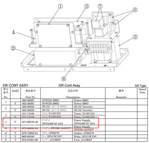 POWER SUPPLY, ZWS240PAF-24/J by Shimadzu Medical Systems