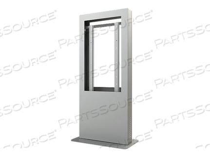 """PEERLESS-AV PORTRAIT BACK-TO-BACK KIOSK ENCLOSURE KIP547B-3 - STAND FOR 2 LCD DISPLAYS - BLACK POWDER COAT - SCREEN SIZE: 47"""" - FLOOR-STANDING"""