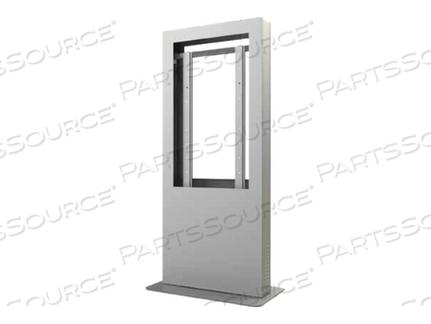 "PEERLESS PORTRAIT BACK-TO-BACK KIOSK ENCLOSURE KIP542B - STAND FOR LCD DISPLAY - GLOSS BLACK POWDER COAT - SCREEN SIZE: 42"" - FLOOR-STANDING"