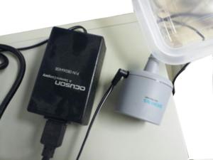 ULTRASOUND GEL WARMER KIT by Siemens Medical Solutions