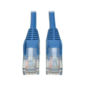 TRIPP LITE 15FT CAT5E / CAT5 350MHZ SNAGLESS PATCH CABLE RJ45 M/M BLUE 15' by Tripp Lite