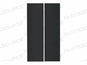 PANDUIT NET-ACCESS - RACK PANEL - SIDE - GRAY - 48U
