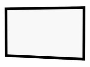 DA-LITE CINEMA CONTOUR HDTV FORMAT - PROJECTION SCREEN - WALL MOUNTABLE - 133 IN (133.1 IN) - 16:9 - HD PROGRESSIVE 0.9 - BLACK by DA-Lite