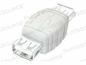 0.15FT USB 2.0 A FEMALE - A FEMALE CABLE - WHITE by StarTech.com Ltd.