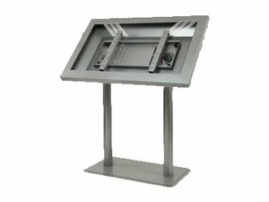 """PEERLESS PEERCARE LANDSCAPE KIOSK ENCLOSURE WITH ANTIMICROBIAL FINISH KL540-AB - STAND FOR LCD DISPLAY - BLACK POWDER COAT - SCREEN SIZE: 40"""" - FLOOR-STANDING by Peerless Industries, Inc."""