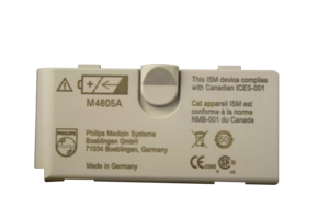 BATTERY COVER DOOR PANEL by Philips Healthcare (Parts)