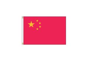 CHINA FLAG 3X5 FT NYLON by Annin Flagmakers