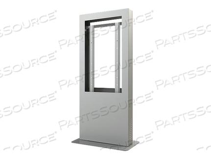 "PEERLESS PORTRAIT BACK-TO-BACK KIOSK ENCLOSURE KIP548B-3 - STAND FOR 2 LCD DISPLAYS - LOCKABLE - GLOSS BLACK POWDER COAT - SCREEN SIZE: 48"" - FLOOR-STANDING"