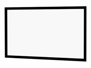 DA-LITE CINEMA CONTOUR WIDE FORMAT - PROJECTION SCREEN - WALL MOUNTABLE - 208 IN (207.9 IN) - 16:10 - HD PROGRESSIVE 1.1 - BLACK by DA-Lite